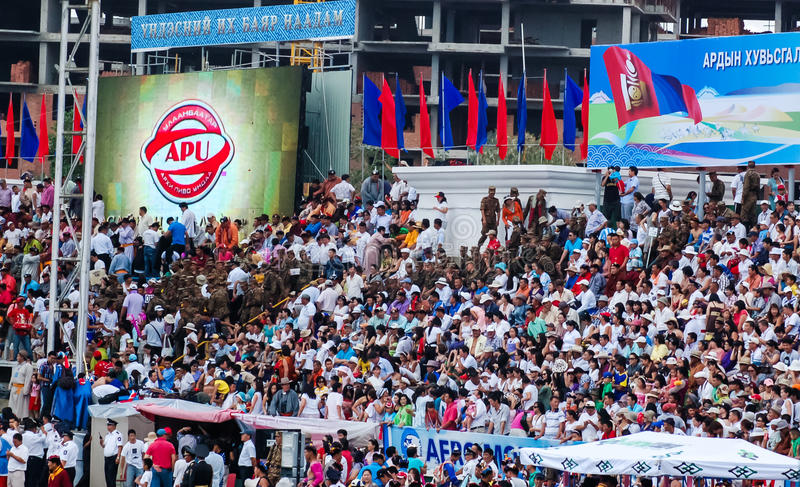 Spectators at Nadaam Opening Ceremony stock image