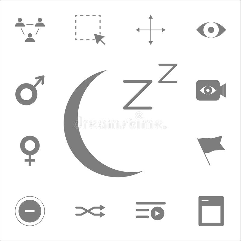 speech bubble of dreaming icon. Detailed set of minimalistic icons. Premium quality graphic design sign. One of the collection ic stock illustration