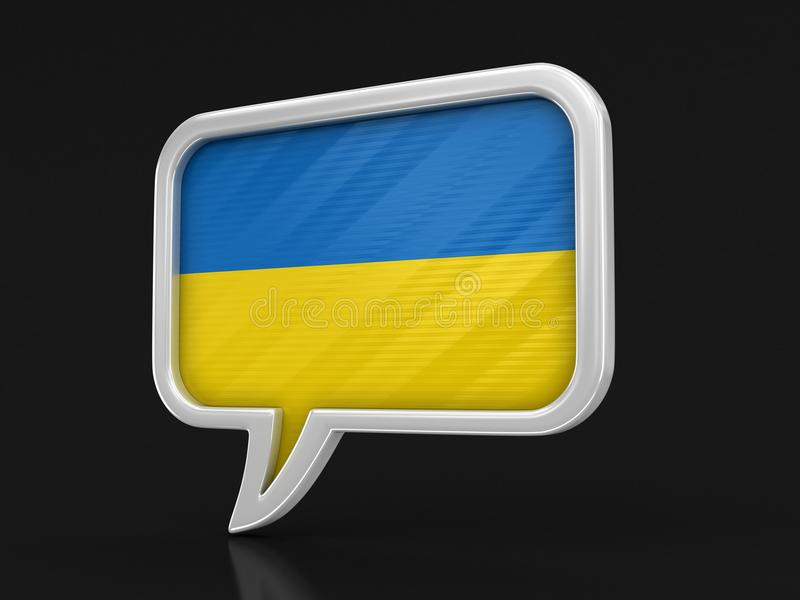 Speech bubble with Ukrainian flag. Image with clipping path vector illustration