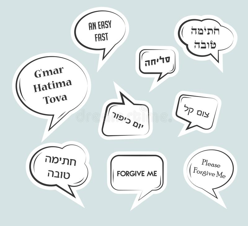 Speech bubbles with traditional greetings for yom kippur jewish download speech bubbles with traditional greetings for yom kippur jewish holiday i am sorry m4hsunfo