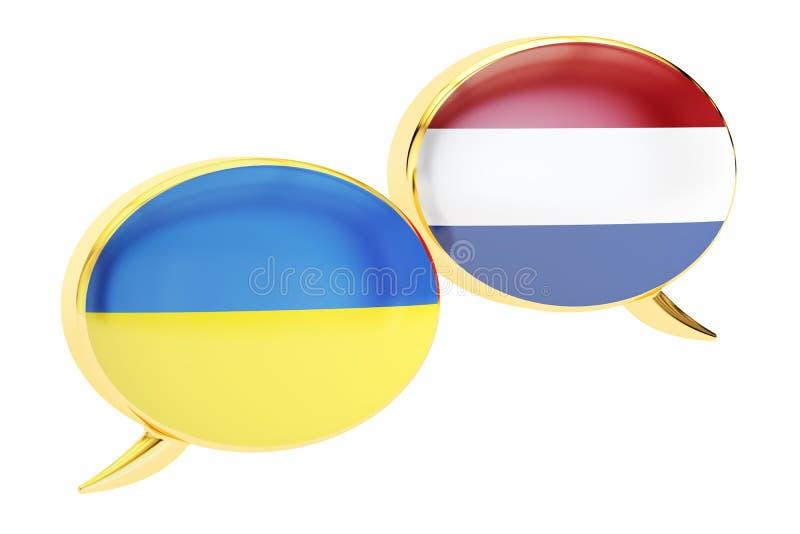 Speech bubbles, Ukrainian-Dutch translation concept. 3D rendering stock illustration