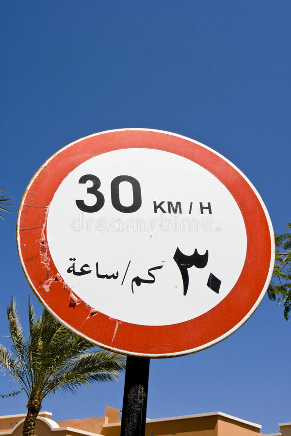 Speed limit traffic sign stock images
