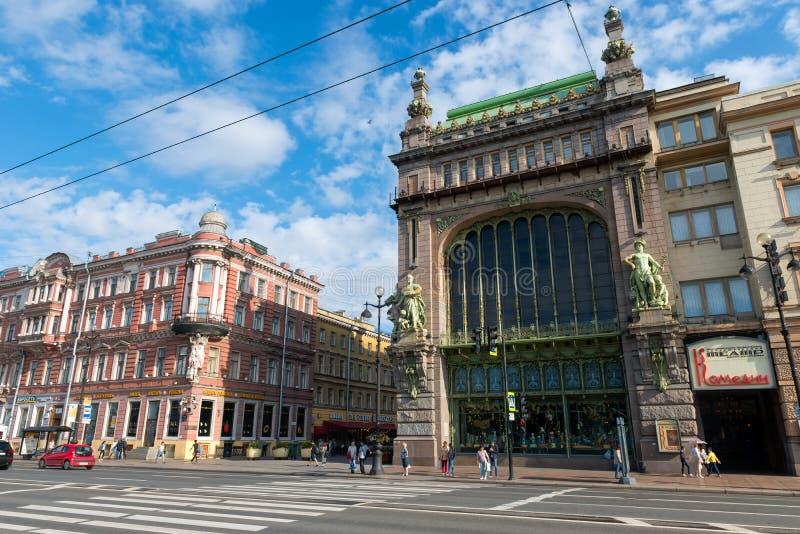 Speicher von Kaufleute Eliseevsky-Geschäftsgebäude stockfotos
