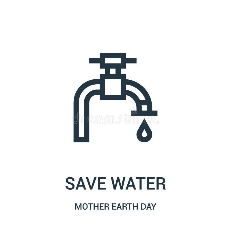 speichern Sie Wasserikonenvektor von der Mutter Erden-Tagessammlung Dünne Linie Abwehrwasserentwurfsikonen-Vektorillustration stock abbildung