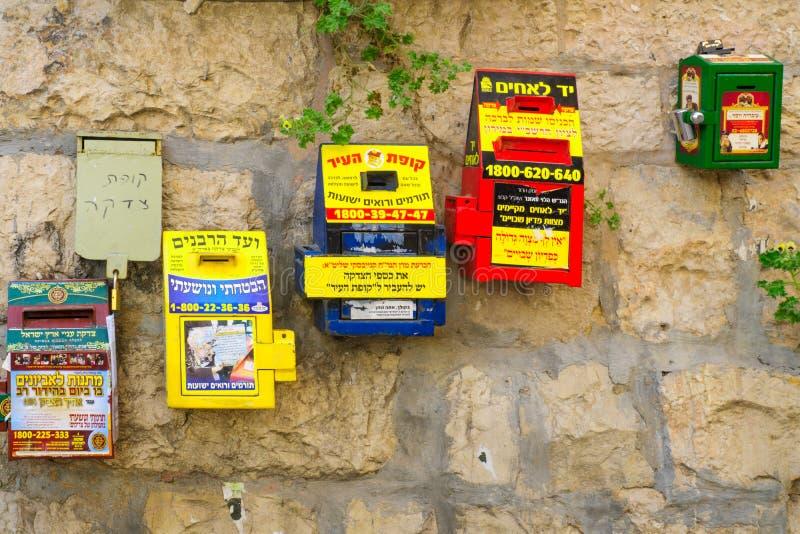 Spenden-Kästen, Jerusalem lizenzfreies stockbild