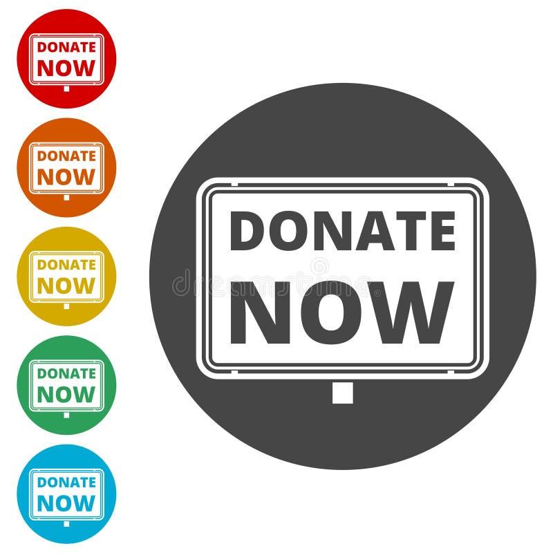 Spenden Sie jetzt Zeichen, spenden Sie jetzt Ikone lizenzfreie abbildung