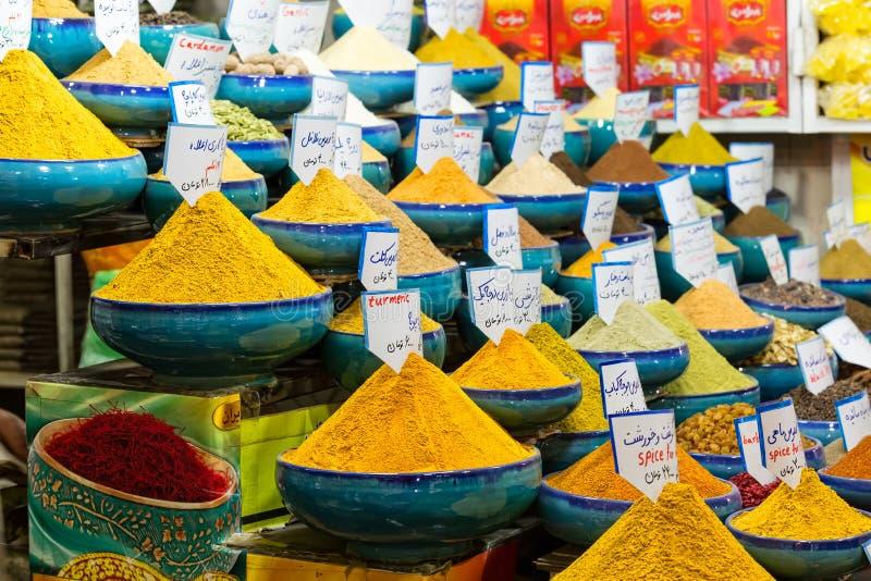 Spezie di Shiraz Vakil Bazaar fotografie stock libere da diritti