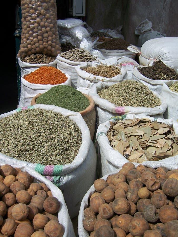 Public Domain Image Spice Produce Ingre Nt