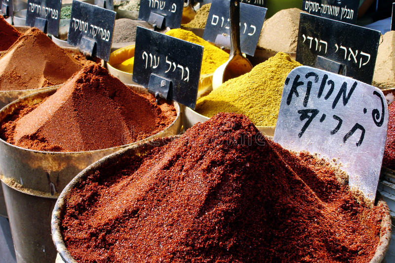 Download Spices on display stock photo. Image of herbal, place - 26202874