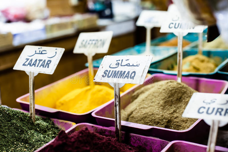 Spices on display in open market in Israel. Spices on display in open market royalty free stock photos