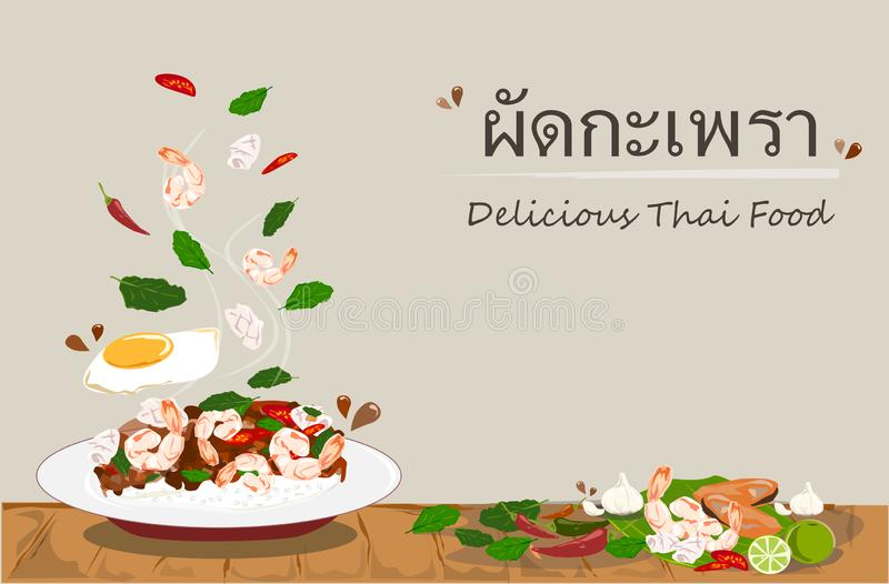Tasty Spicy Thai basil with seafood and Egg vector . royalty free illustration