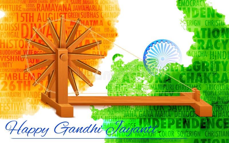 Spinnewiel op de achtergrond van India voor Gandhi Jayanti vector illustratie