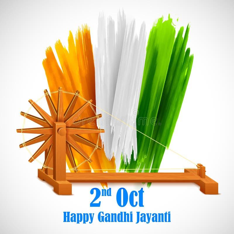 Spinnewiel voor Gandhi Jayanti royalty-vrije illustratie