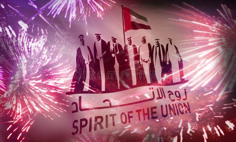 Spirito di festa nazionale degli Emirati Arabi Uniti dell'unione royalty illustrazione gratis