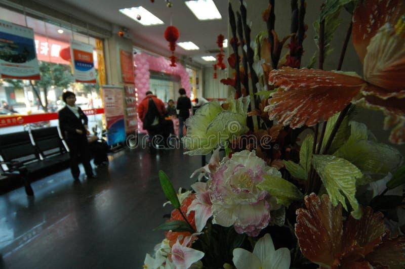 Spoczynkowa Nanchang gałąź Porcelanowy handlarza bank zdjęcia royalty free