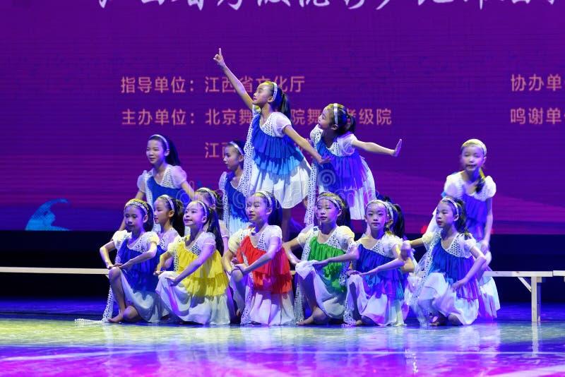 Daydream the starry sky- Beijing Dance Academy grading test outstanding children`s dance teaching achievement exhibition Jiangxi. Sponsored by the Beijing Dance royalty free stock image