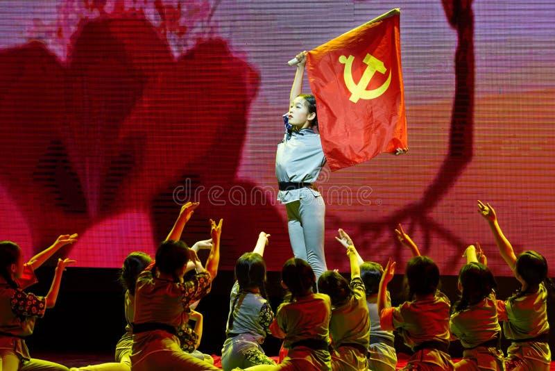 The Children`s Corps- Beijing Dance Academy grading test outstanding children`s dance teaching achievement exhibition Jiangxi. Sponsored by the Beijing Dance royalty free stock images