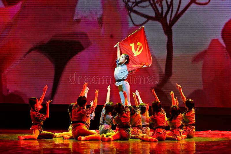 The Children`s Corps- Beijing Dance Academy grading test outstanding children`s dance teaching achievement exhibition Jiangxi. Sponsored by the Beijing Dance royalty free stock image