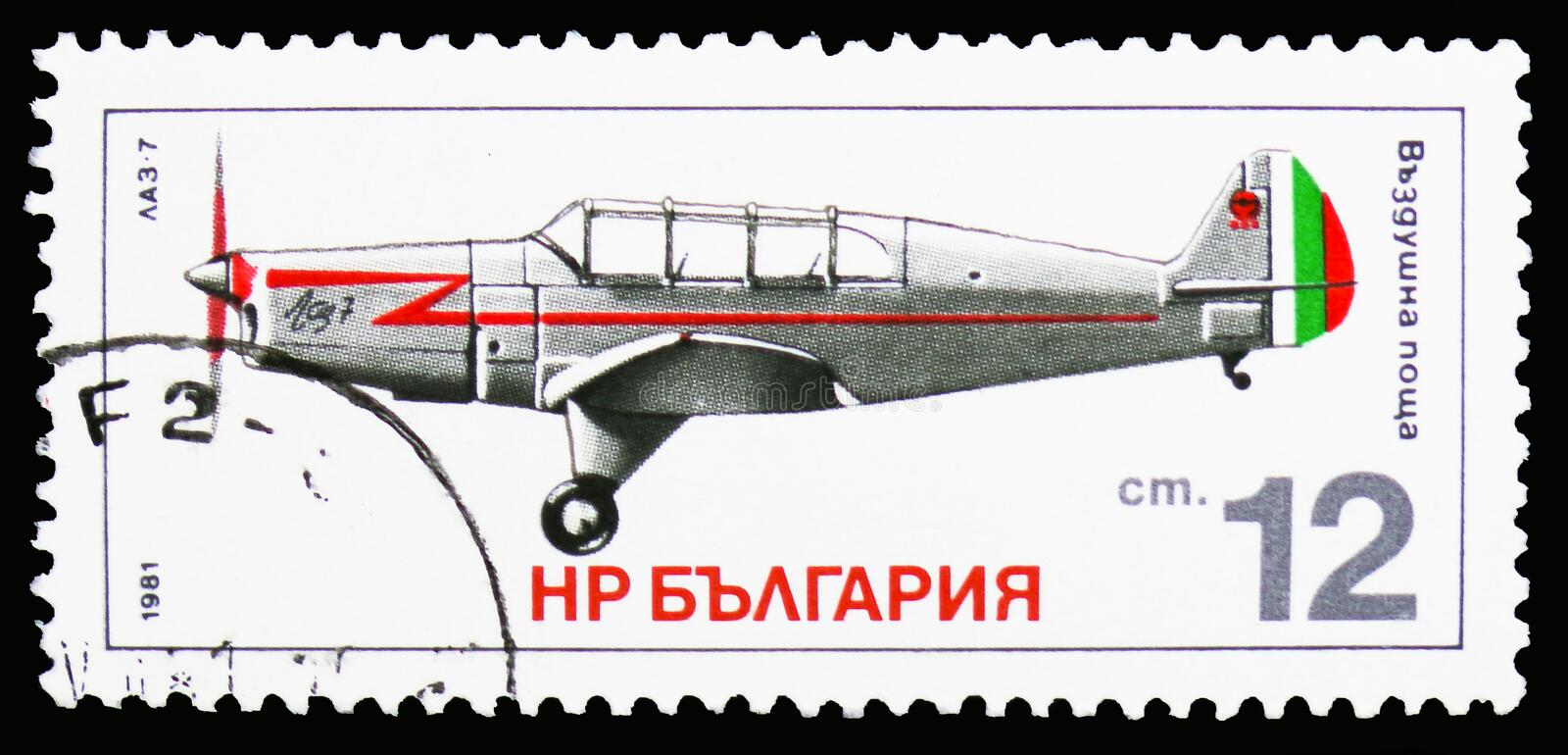 Sport aircraft LAS-7, History of aircraft serie, circa 1981. MOSCOW, RUSSIA - OCTOBER 6, 2018: A stamp printed in Bulgaria shows Sport aircraft LAS-7, History of royalty free stock photography