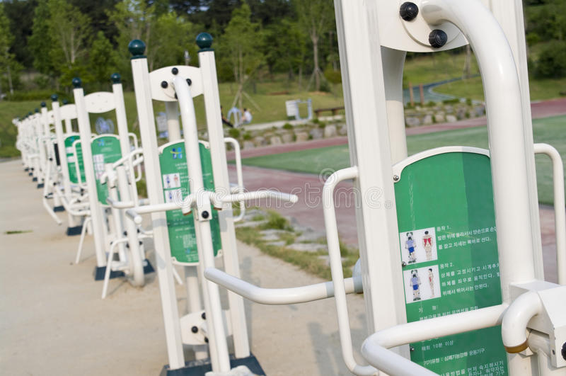 Sport park royalty free stock image