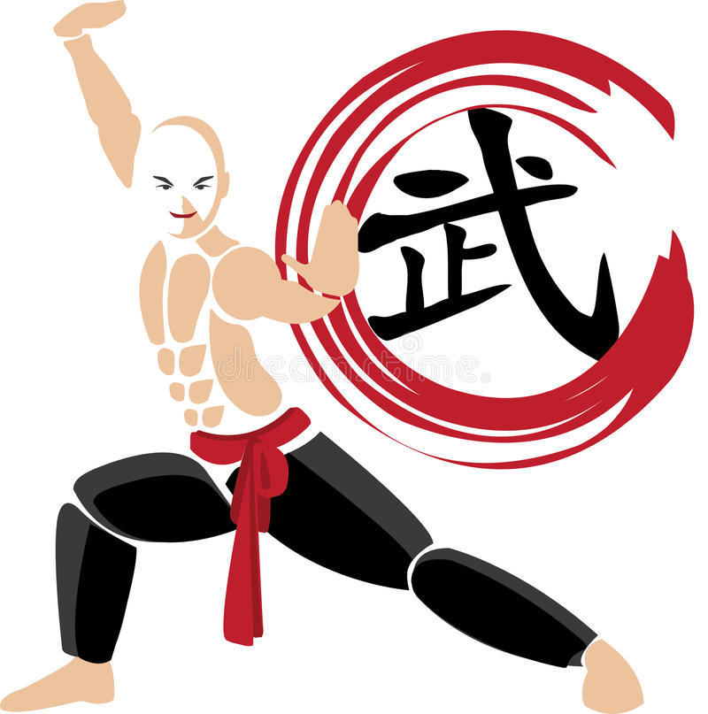 The sport of wushu and kung fu royalty free illustration