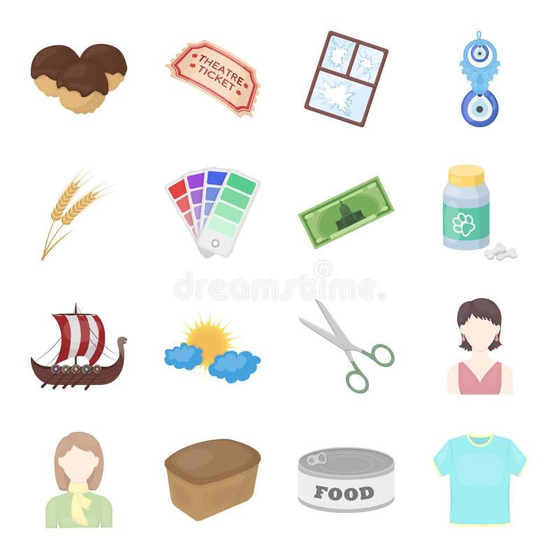 Sporten, vermaak, hobby en ander Webpictogram in beeldverhaalstijl domeinen, doos, foodball pictogrammen in vastgestelde inzameli vector illustratie