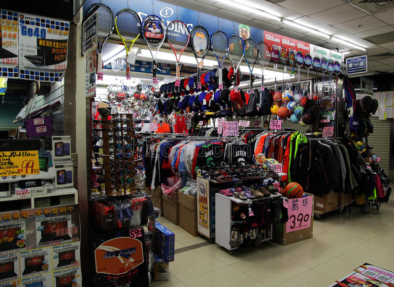 The sporting goods store. One of sporting goods store in Guanghua Market of Taipei in Taiwan stock image