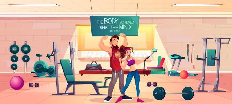 Sportive ludzie w sprawności fizycznej gym wnętrza wektorze ilustracji