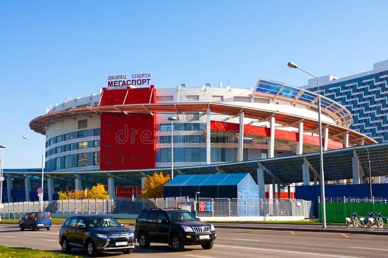 Moscow, Russia - October 18, 2018: Sports Palace royalty free stock photo