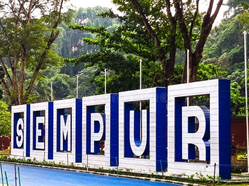 Sporttourismus, der im Marktplatz von Bogor ist lizenzfreie stockfotos