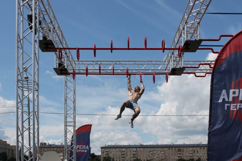 Sporty w Gorky parku w Moskwa, Rosja fotografia royalty free