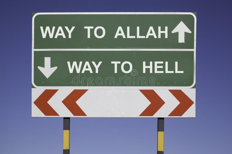 Sposób Allah fotografia stock
