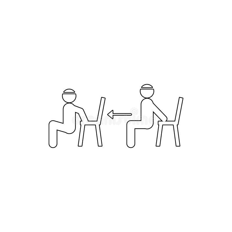 Sprawność fizyczna, krzesło konturu ikona Element sprawno?ci fizycznej ilustracja Znaki i symbol ikona mog? u?ywa? dla sieci, log royalty ilustracja