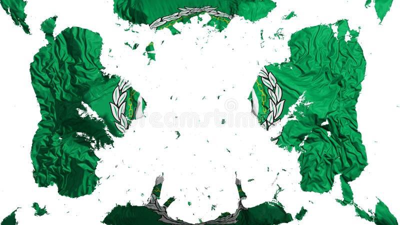 Spridd arabförbundflagga royaltyfri illustrationer