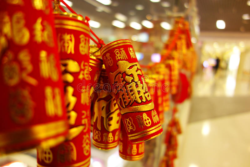 Spring Festival stock photography