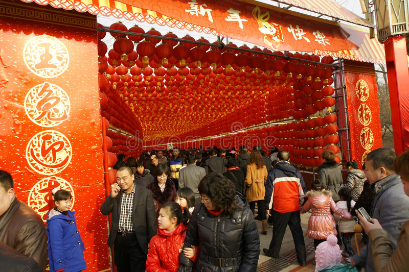 Spring Festival Temple Fair royalty free stock photos