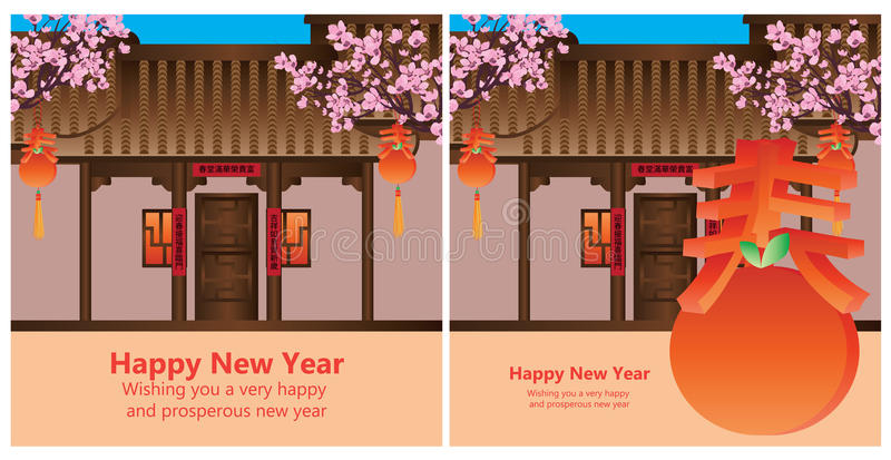 Spring knot mandarin orange house. This illustration is design and drawing ancient house with modern spring mandarin hang with template set on white color royalty free illustration