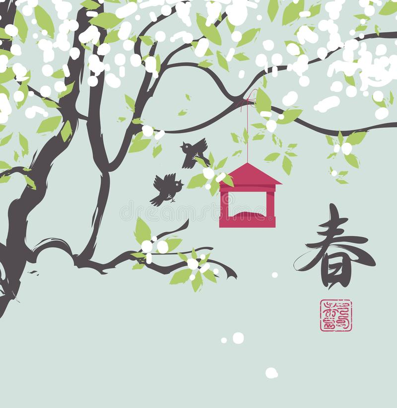 Spring landscape with Chinese Hieroglyph Spring royalty free illustration