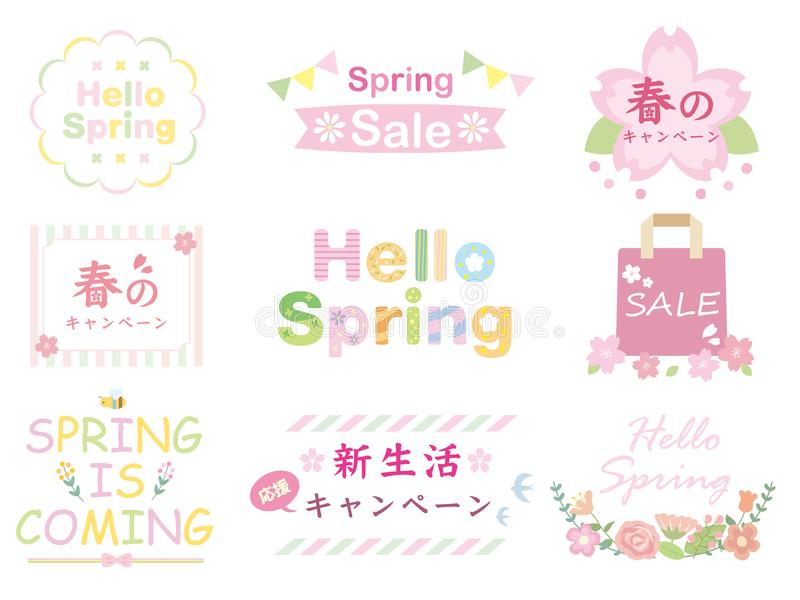 Spring logo set. Spring sakura flier logo set stock illustration