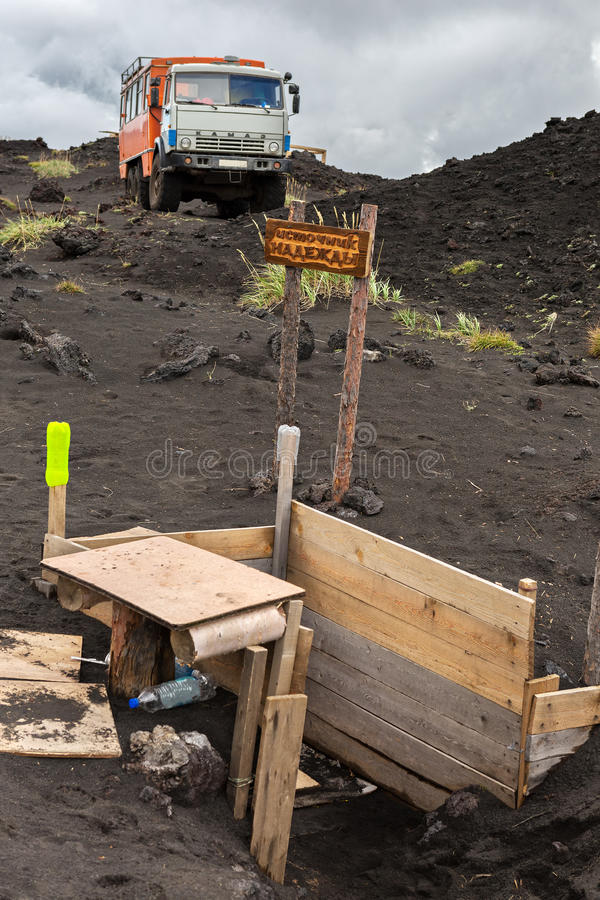 Spring well in campground on the lava field at Tolbachik volcano, after eruption in 2012, Klyuchevskaya Group of royalty free stock photos