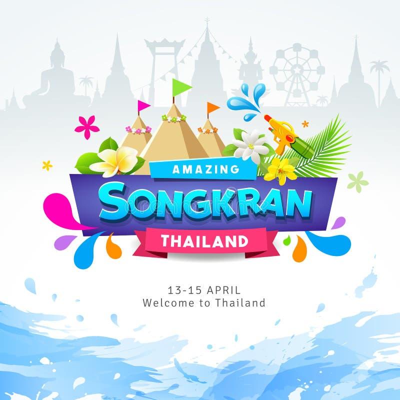 Spruzzata variopinta dell'acqua dell'insegna del nastro di festival stupefacente felice di Songkran Tailandia illustrazione di stock
