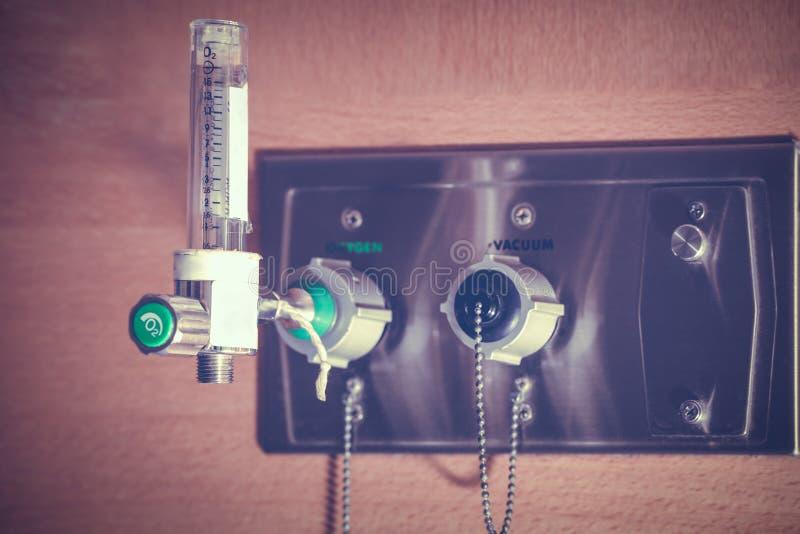 sprzęt medyczny próżnia i tlenu gaz w szpitalu Selekcyjny f obrazy royalty free