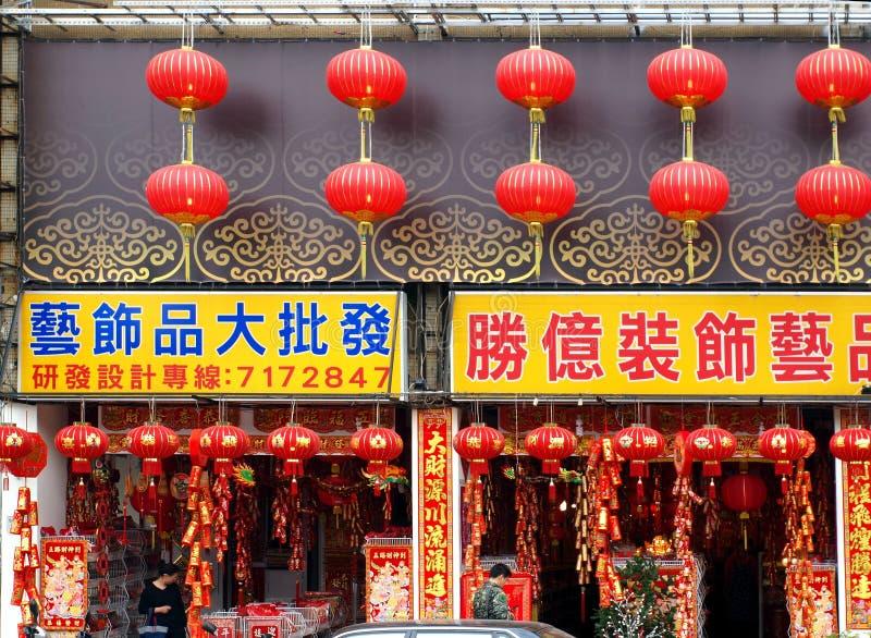 Sprzedawanie dekoracje dla Chińskiego nowego roku obraz royalty free