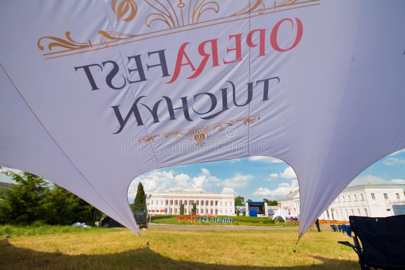 Square in front of main building and left wing of Polish count Potocki palace, stage ready for Tulchyn Opera Fest, annual festival. Tulchyn, Ukraine - 07.06 stock image