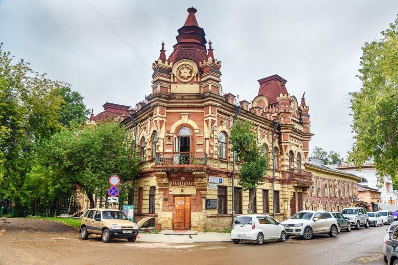 Sr. Casa privada do ` s de Fineberg Presentemente é uma biblioteca pública irkutsk Rússia fotos de stock