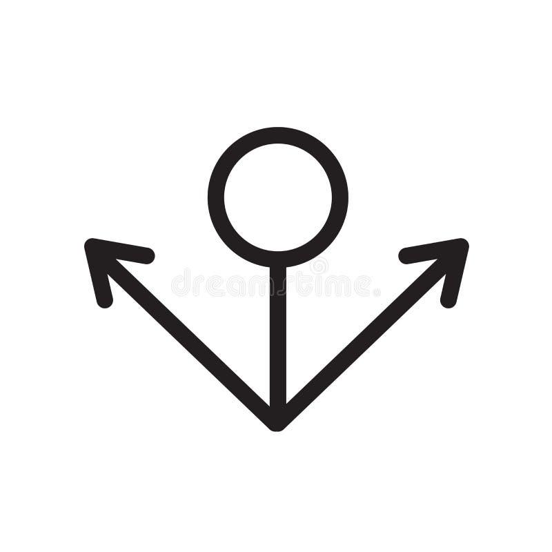 Srebna ikona odizolowywająca na białym tle ilustracja wektor