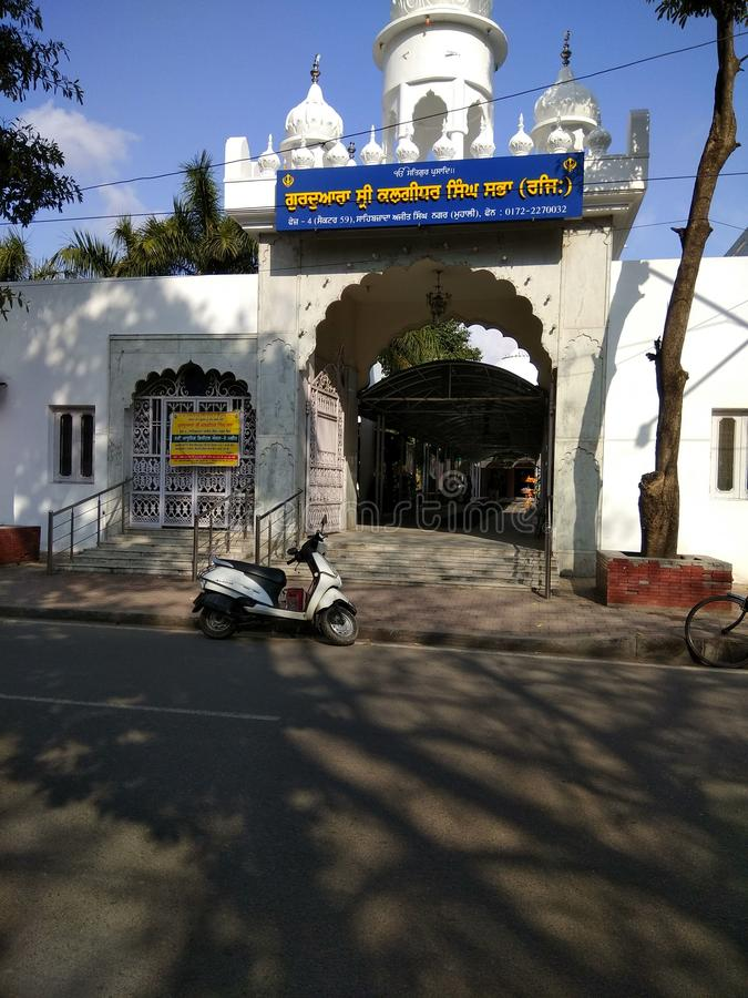 Sri Gurdwara Sahib Sector 59 Mohali stock photos