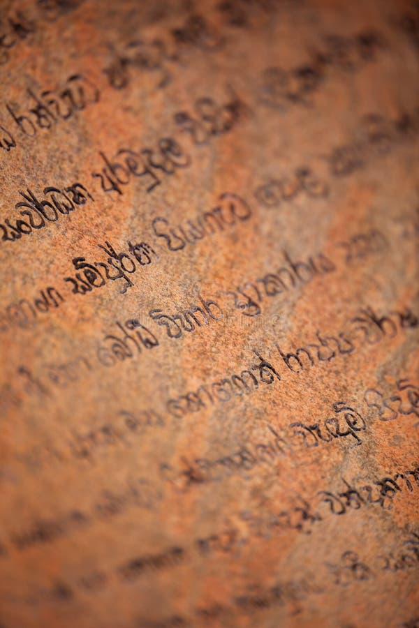 Sri Lanka, Anuradhapura Escritas religiosas antigas na parede imagem de stock royalty free