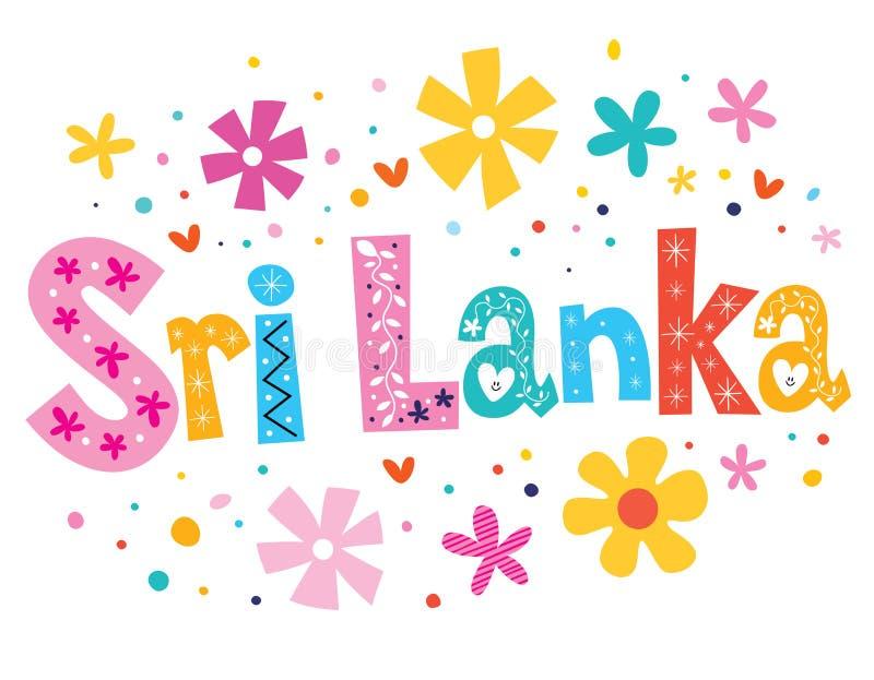Sri Lanka ilustración del vector