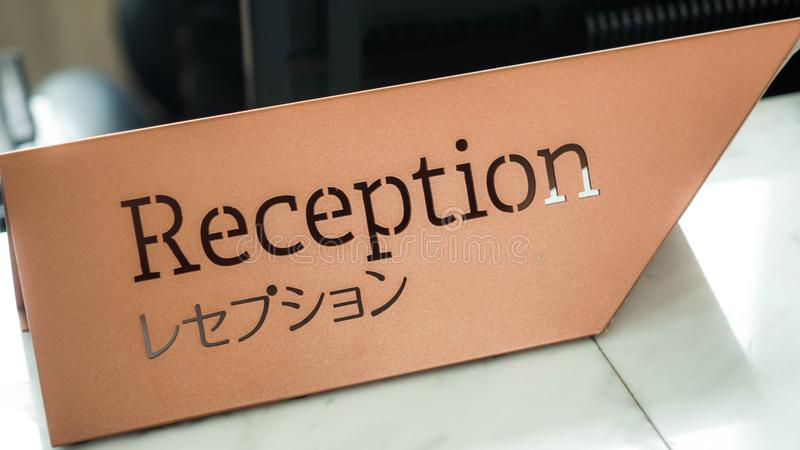 Sriracha, Chonburi, Thailand. October 14 - 2017: reception sign in Japanese and English at the Balcony Hotel; Editorial use only.  stock images